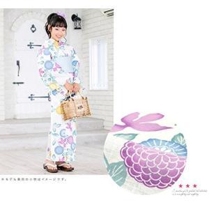(ソウビエン) 浴衣セット こども 浴衣 作り帯 キッズ浴衣 bonheur saisons ボヌールセゾン 白系 青 紫色 緑色 水色 菊|caply
