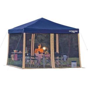 キャプテンスタッグ(CAPTAIN STAG) キャンプ テント・タープ用 虫よけ 蚊帳 スクリーンパネル 300×200UVM-3174|caply
