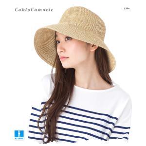 U帽子 レディース UVカット シンプル つば広 麦わら帽子...