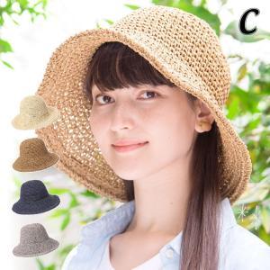 帽子 レディース ストローハット 春夏 AKUNO...