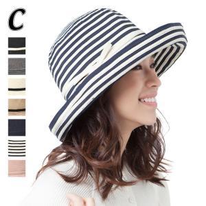 帽子 レディース UVハット UPF50+  CC RIBO...