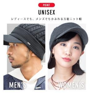 帽子 メンズ レディース ニット帽 つば付き ...の詳細画像1