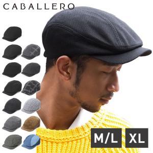 帽子 キャバレロ ハンチング メンズ 大きいサイズ  (MB)|caponspotz