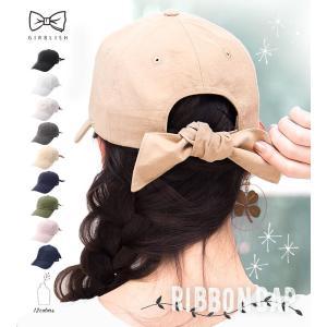 サイズ Mサイズ :約57.5cm (バックリボンでサイズ調節可) つばの長さ:約7cm 帽子の深さ...