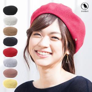 帽子 レディース 春 夏 綿 麻 ベレー帽 (MB)|caponspotz