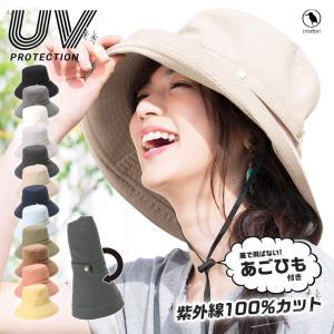 帽子 レディース 春 夏 UVカット UPF50+ コットン ハット | イロドリ irodori (MB)