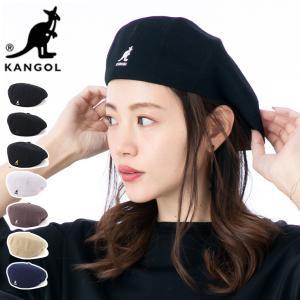 カンゴール ハンチング帽 SMU TROPIC GALAXY KANGOL