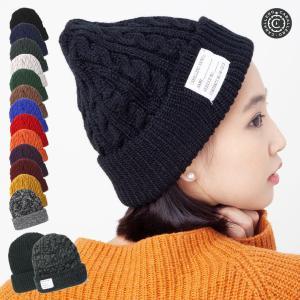 帽子 レディース メンズ ニット帽 ニットキャップ | キャバレロ Caballero (YP)|caponspotz