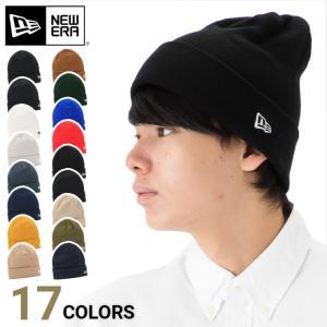 ニューエラ ニット帽 カフ ベーシック (YP)|caponspotz