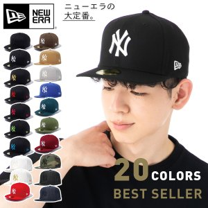 ニューエラ キャップ 帽子 NEW ERA 59FIFTY ヤンキース メンズ レディース【UNI】|caponspotz