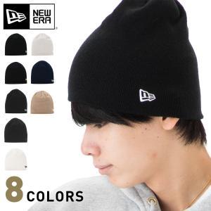 ニューエラ ニット帽 ビーニー ベーシック (YP)|caponspotz