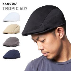 カンゴール ハンチング帽 507 TROPIC KANGOL メンズ