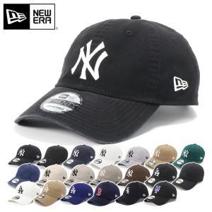 ニューエラ キャップ 帽子 NEW ERA 9TWENTY ヤンキース メンズ レディース 【UNI】|caponspotz