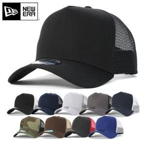 ニューエラ メッシュキャップ 帽子 9FORTY|caponspotz
