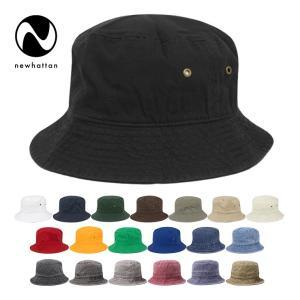 ニューハッタン バケットハット 帽子 newhattan (MB)|caponspotz