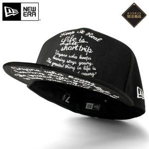 別注 ニューエラ キャップ 帽子 NEW ERA 59FIFTY KEEP IT REAL ブラック メンズ|caponspotz