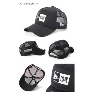 ニューエラ メッシュキャップ 帽子 9FORT...の詳細画像2
