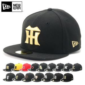 ニューエラ キャップ 帽子 59FIFTY NPB NEW ERA メンズ