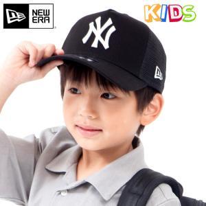ニューエラ キッズ 子供用 メッシュキャップ 帽子 NEW ...