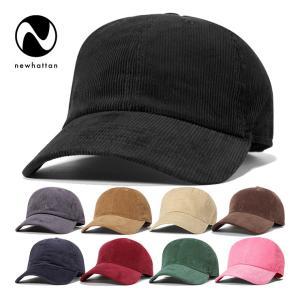 ニューハッタン キャップ 帽子 コーデュロイ フリーサイズ newhattan 全9色 メンズ レディース (YP)【UNI】|caponspotz
