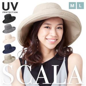 スカラ UVハット レディース 春 夏 帽子 SCALA LC399 別注(ワイヤー入り) (MB)|caponspotz