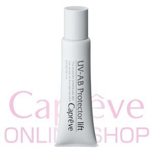 UV-ABプロテクターリフト[30g]|capreve-online