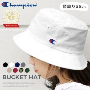 チャンピオン バケットハット Champion ゆうパケット送料無料 メンズ レディース 帽子 キャップ ロゴ|capsule091