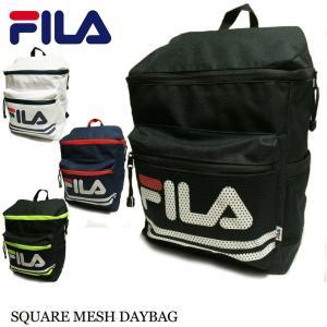 セール SALE 送料無料 FILA フィラ リュック バッグ バックパック デイパック BOX ボックス ストリート ダンス リバイバル メンズ レディース フェス FM2029 capsule091