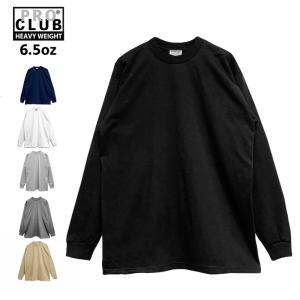 プロクラブ Tシャツ メンズ レディース  ロンT 長袖 オーバーサイズ PRO CLUB 無地 114|capsule091