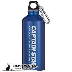 キャプテンスタッグ 水筒 600ml/軽量/保温・保冷/カラビナ付 アルミボトル600ml ブルーM...