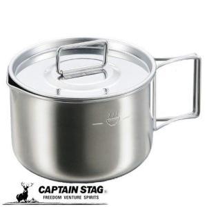 キャプテンスタッグ ステンレス ラーメンクッカー570ml リフィル用 M-5512
