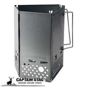 キャプテンスタッグ バーベキュー用 折りたたみ 火おこし器 炭焼き名人