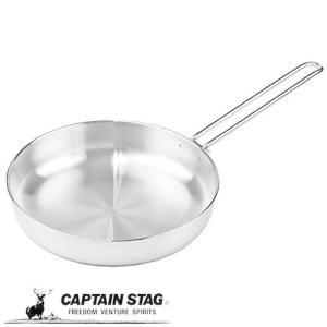 キャプテンスタッグ キャンプ バーベキュー用 フライパン 3層鋼