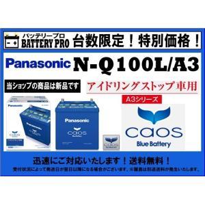 【台数限定・送料無料・メーカー補償付】Pana...の関連商品3