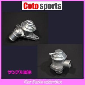 コトスポーツ WRX STI VAB 純正加工ブローオフバルブ BOV-S03|car-cpc2