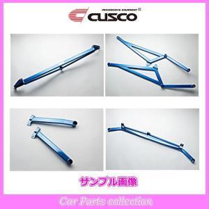 CUSCO Front Strut Bar  For SUZUKI Swift ZC33S 2WD 1400 60J 540 A