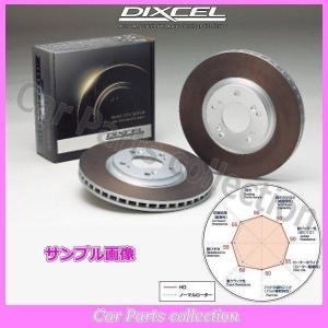 ランドローバー レンジローバー(III)(4.4 V8) LM44(03〜05/06) DIXCELブレーキローター フロント1セット HDタイプ 0211397(要詳細確認)|car-cpc2