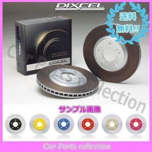 キャデラック SRXクロスオーバー(3.0) T166C(10/12〜) ディクセルカラードブレーキローター 前後セット HDタイプ 1818395/1857810(要詳細確認)|car-cpc2