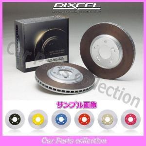 キャデラック SRXクロスオーバー(3.0) T166C(10/12〜) ディクセルカラードブレーキローター フロント1セット HDタイプ 1818395(要詳細確認)|car-cpc2