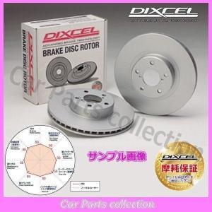 フォルクスワーゲン ゴルフ V(2.0 GTI PIRELLI) 1KBYD(08/10〜09/03) DIXCELブレーキローター フロント1セット PDタイプ 1310016(要詳細確認)|car-cpc2