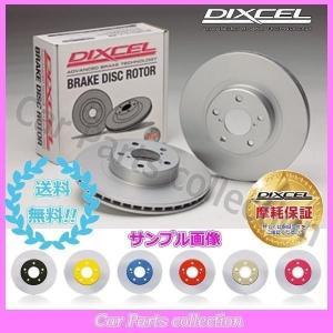 フォルクスワーゲン ゴルフ V(2.0 GTI PIRELLI) 1KBYD(08/10〜09/03) DIXCELカラードブレーキローター 1台分 PDタイプ 1310016/1351354(要詳細確認)|car-cpc2