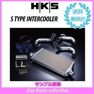 インプレッサ GDB(EJ207) 04/06-05/05 エッチケーエス(HKS) S typeインタークーラー 13001-AF004|car-cpc2