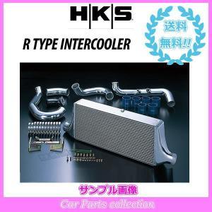 スカイラインGT-R BNR32(RB26DETT) 89/08-94/12 エッチケーエス(HKS) R typeインタークーラー 13001-AN007|car-cpc2