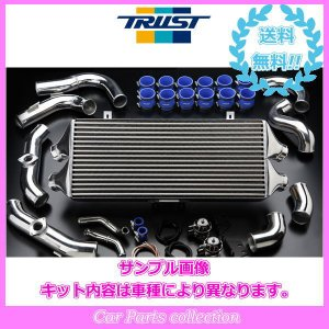 アルトラパンSS TA-HE21S(02.01〜08.10)エンジン型式:K6Aターボ トラスト(TRUST)インタークーラーキット SPEC-K 12090603|car-cpc2