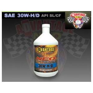 エンジンオイル アドバンテージネオ SAE 30W-H/D API SL/CF 100%化学合成油 ...
