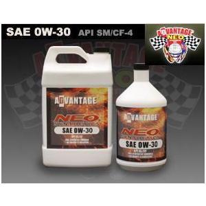 エンジンオイル アドバンテージネオ SAE 0W-30 API SM/CF-4 100%化学合成油 ...