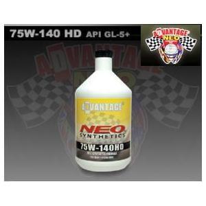 ギアオイル アドバンテージネオ 75W-140 HD API GL-5+ 100%化学合成油 1US...
