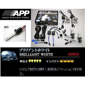 NSX 【NA1】 (90.09〜97.07) ヘッドライトバルブ H1 6000K APP HIDコンバーションキット APD-601|car-cpc