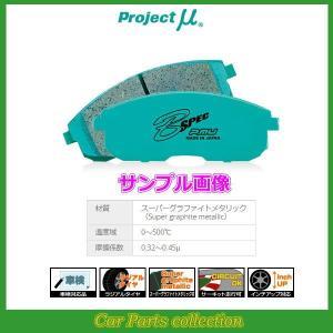 ジムニー JA12W/JA22W(90.3〜)(660)  プロジェクトミュー ブレーキパッド フロント1セット B SPEC F891|car-cpc
