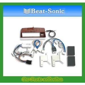 ビートソニック Beat-Sonic ナビ取替えキット AOK-03  【送料無料】|car-cpc